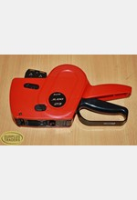 Kato Judo 25 Price Gun Red